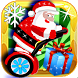 Santa claus Rider Segway Xmas by app 4 you