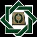 Al-Qur'an Full ( 114 Surah ) by Sarponapp