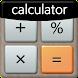 Calculator Plus by Digitalchemy, LLC