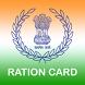 Ration Card by Geek Devs