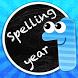 Vemolo Spelling Year 1 by Vemolo Ltd