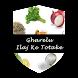 Gharelu Nuskhe by Milestone Developers
