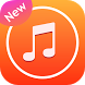 Free Mp3 Music Player 2018 Pro by Media Convert Video Mp3