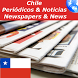 Chile Newspapers by siyarox