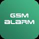 GSM Alarm System by Quanzhou Heyi Electronics Co., Ltd.
