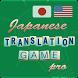 Japanese Translation Game Pro by GoPlay Inc.