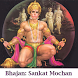 Sankat Mochan by My Devotional App