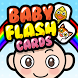 Baby Flash Cards by Baby Cortex