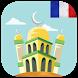 مواقيت الصلاة والأذان في فرنسا by تطبيقات متنوعة ومفيدة 2017
