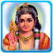 Lord Muruga Songs by White Clouds