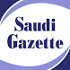 Saudi Gazette by OKAZ