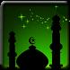 Bismillah by Islamic