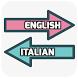 English Italian Translator by DictAndro