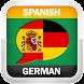Spanish German Offline Dict by free-offline-dict