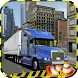 Truck Speed Parking Simulator by King Army Action and Simulation Games