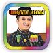 Kumpulan Ceramah Yusuf Mansur by Juragan Terminal Studio