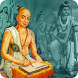 Tulsidas Stories In Marathi by Tiger Queen Apps