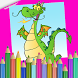 Pet Dragon Coloring Book by nice2meet