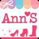 Ann'S專屬於妳的美鞋顧問 by 91APP, Inc.