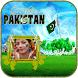 Pakistan photo frames by PokeMinio