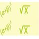 Μαθηματικά Γυμνασίου by BALZ