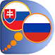 Russian Slovak dictionary by Dict.land