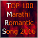 Top 100 Marathi Romantic Song by guerbaoui