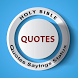 Bible Quotes Sayings and Status Devotions by HolyBibleApps