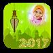 Ramadan Mubarak Photo Frames by Tempo Technology