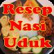 Resep Nasi Uduk Enak dan Gurih Komplit by drstudio