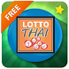 Vip Tips ~ thai lottery result by Eshan Kazy