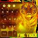 Flaming Tiger Keyboard Theme by Theme for Panda Keyboard