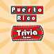 Puerto Rico Trivia by Kama-Tech