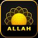 Allah Live Wallpaper by Jango LWP Studio