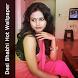 Desi Bhabhi Hot Wallpaper by Desi Tevar