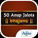 50 Anup Jalota Bhajans Hindi by Fountain Music Company