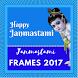 Krishna (Krushna) Love Frames 2017 कृष्णा फ्रेम्स