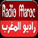راديو المغرب بدون انترنت 2016 by Mizoxi