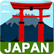 Japan Popular Tourist Places by SendGroupSMS.com Bulk SMS Software