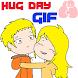 Hug Day GIF 2018