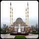 Desain Masjid Di penjuru Dunia by JoeApps Inc