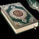 Koran Read &MP3 30 Juz Offline by Sea Pack Solutions