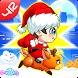 Baby Santa Claus Christmas Run by Yogesh R Pugaonkar