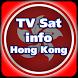 TV Sat Info Hong Kong by Saeed A. Khokhar
