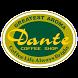 丹堤咖啡行動取餐