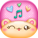 Cute Ringtones and Sounds by Beauty Art Studio