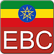 ETV / EBC - Ethiopian TV Live by IT Data Consulting LLC
