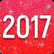 Новогодние тосты, поздравления by MakeItFunAppZ