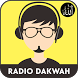 Radio Dakwah Islam Indonesia by radio development