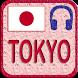 Tokyo Radio Station by Worldwide Radio Stations